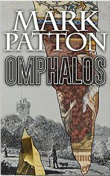 omphalos-e1418610476287
